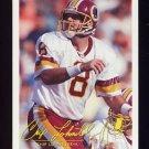 1994 FACT Fleer Shell Football #89 Chip Lohmiller - Washington Redskins