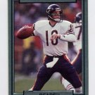 1990 Action Packed Football #030 Mike Tomczak - Chicago Bears