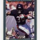 1990 Action Packed Football #021 Neal Anderson - Chicago Bears