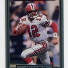 1990 Action Packed Football #008 Chris Miller - Atlanta Falcons