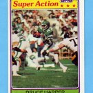 1981 Topps Football #424 Bruce Harper SA - New York Jets