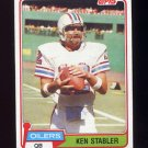 1981 Topps Football #405 Ken Stabler - Houston Oilers Ex