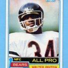 1981 Topps Football #400 Walter Payton - Chicago Bears NM-M