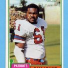 1981 Topps Football #352 Sam Adams - New England Patriots