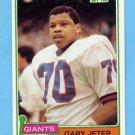 1981 Topps Football #289 Gary Jeter - New York Giants