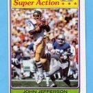 1981 Topps Football #267 John Jefferson SA - San Diego Chargers ExMt