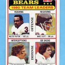 1981 Topps Football #264 Chicago Bears TL / Walter Payton / Dan Hampton NM-M