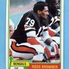 1981 Topps Football #152 Ross Browner - Cincinnati Bengals
