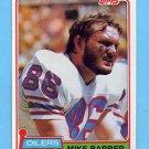 1981 Topps Football #099 Mike Barber - Houston Oilers