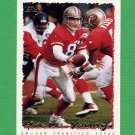 1995 Topps Football #300 Steve Young - San Francisco 49ers