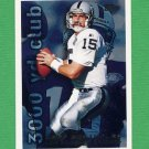 1995 Topps Football #038 Jeff Hostetler TYC - Oakland Raiders