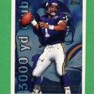 1995 Topps Football #032 Warren Moon TYC - Minnesota Vikings