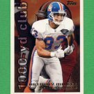 1995 Topps Football #020 Anthony Miller TYC - Denver Broncos