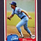 1981 Topps Baseball #625 Bill Buckner - Chicago Cubs NM-M
