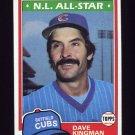 1981 Topps Baseball #450 Dave Kingman - Chicago Cubs