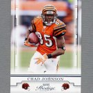 2008 Playoff Prestige Football #022 Chad Johnson - Cincinnati Bengals