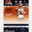 2007 Playoff Contenders Football #021 Chad Johnson - Cincinnati Bengals
