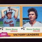 1981 Topps Baseball #005 Steve Stone / Steve Carlton LL