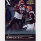 2007 Donruss Gridiron Gear Silver Holofoil X's #68 Chad Johnson - Cincinnati Bengals /250