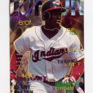 1995 Fleer Baseball #137 Kenny Lofton - Cleveland Indians