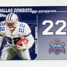2008 Topps Football Dynasties #DYNES2 Emmitt Smith - Dallas Cowboys