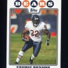 2008 Topps Football #070 Cedric Benson - Chicago Bears