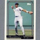 1992 Topps Baseball Gold Winners #027 Juan Gonzalez - Texas Rangers