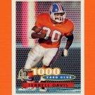 1996 Topps Football #129 Terrell Davis TYC - Denver Broncos