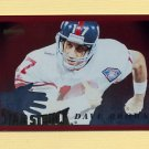 1995 Score Football Red Siege #226 Dave Brown SS - New York Giants