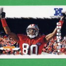1995 Score Football #237 Jerry Rice CL - San Francisco 49ers