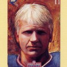 1992 Pro Line Profiles Football #347 Phil Simms - New York Giants