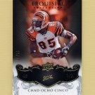 2008 Exquisite Collection Football #021 Chad Ocho Cinco Johnson - Cincinnati Bengals /75