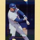 1997 Donruss Baseball Gold Press Proofs #225 F.P. Santangelo - Montreal Expos
