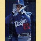 1997 Donruss Baseball Silver Press Proofs #191 Brett Butler - Los Angeles Dodgers