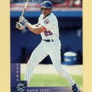 1997 Donruss Baseball #187 David Sugui - Montreal Expos