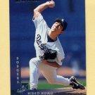 1997 Donruss Baseball #036 Hideo Nomo - Los Angeles Dodgers