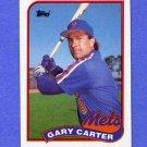1989 Topps Baseball #680 Gary Carter - New York Mets