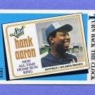 1989 Topps Baseball #663 Hank Aaron TBC - Atlanta Braves