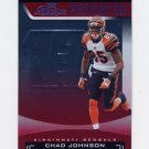 2006 Playoff Prestige Prestigious Pros Red #11 Chad Johnson - Cincinnati Bengals /150