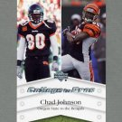 2007 Upper Deck Football College to Pros #CJ Chad Johnson - Cincinnati Bengals