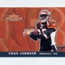 2005 Ultra Football TD Kings Insert #11 Chad Johnson - Cincinnati Bengals