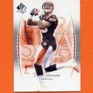 2003 SP Authentic Football #085 Chad Johnson - Cincinnati Bengals