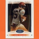 2004 Hot Prospects Football #067 Chad Johnson - Cincinnati Bengals