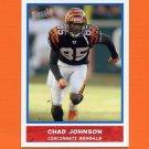 2004 Bazooka Football #062 Chad Johnson - Cincinnati Bengals
