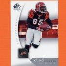 2005 SP Authentic Football #019 Chad Johnson - Cincinnati Bengals