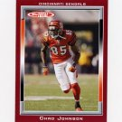 2006 Topps Total Red Football #274 Chad Johnson - Cincinnati Bengals