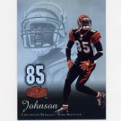 2006 Flair Showcase Football #022 Chad Johnson - Cincinnati Bengals