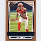 2007 Topps Draft Picks and Prospects Football #012 Chad Johnson - Cincinnati Bengals