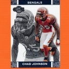 2007 Topps Co-Signers Football #027 Chad Johnson - Cincinnati Bengals