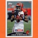 2009 Topps Kickoff Football #006 Chad Ochocinco Johnson - Cincinnati Bengals